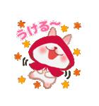 森の赤ずきん☆うさっぴ2(個別スタンプ:32)