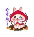 森の赤ずきん☆うさっぴ2(個別スタンプ:33)