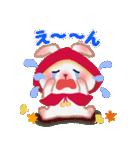 森の赤ずきん☆うさっぴ2(個別スタンプ:34)