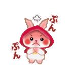 森の赤ずきん☆うさっぴ2(個別スタンプ:35)