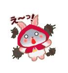 森の赤ずきん☆うさっぴ2(個別スタンプ:36)