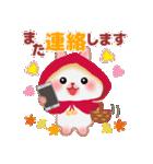 森の赤ずきん☆うさっぴ2(個別スタンプ:38)