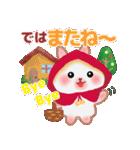 森の赤ずきん☆うさっぴ2(個別スタンプ:39)