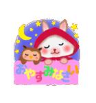 森の赤ずきん☆うさっぴ2(個別スタンプ:40)