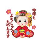 一年中おめでとう!by MGファミリー 2(個別スタンプ:01)