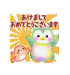 一年中おめでとう!by MGファミリー 2(個別スタンプ:02)