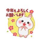 一年中おめでとう!by MGファミリー 2(個別スタンプ:03)