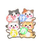 一年中おめでとう!by MGファミリー 2(個別スタンプ:04)