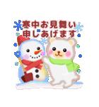 一年中おめでとう!by MGファミリー 2(個別スタンプ:05)