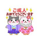 一年中おめでとう!by MGファミリー 2(個別スタンプ:06)