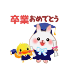 一年中おめでとう!by MGファミリー 2(個別スタンプ:10)