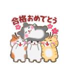 一年中おめでとう!by MGファミリー 2(個別スタンプ:13)