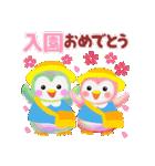 一年中おめでとう!by MGファミリー 2(個別スタンプ:14)