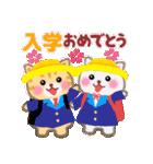一年中おめでとう!by MGファミリー 2(個別スタンプ:15)