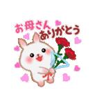 一年中おめでとう!by MGファミリー 2(個別スタンプ:17)