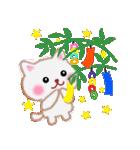 一年中おめでとう!by MGファミリー 2(個別スタンプ:19)