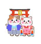 一年中おめでとう!by MGファミリー 2(個別スタンプ:22)