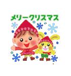 一年中おめでとう!by MGファミリー 2(個別スタンプ:25)