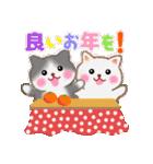 一年中おめでとう!by MGファミリー 2(個別スタンプ:30)
