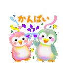 一年中おめでとう!by MGファミリー 2(個別スタンプ:32)