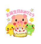 一年中おめでとう!by MGファミリー 2(個別スタンプ:33)