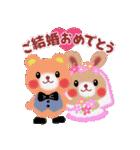 一年中おめでとう!by MGファミリー 2(個別スタンプ:34)