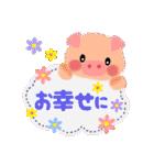 一年中おめでとう!by MGファミリー 2(個別スタンプ:35)