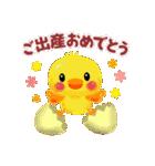 一年中おめでとう!by MGファミリー 2(個別スタンプ:36)