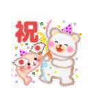 一年中おめでとう!by MGファミリー 2(個別スタンプ:37)