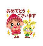 一年中おめでとう!by MGファミリー 2(個別スタンプ:38)