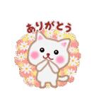 一年中おめでとう!by MGファミリー 2(個別スタンプ:40)