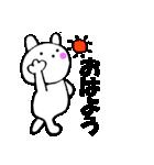 主婦が作ったウサギ デカ文字時々敬語2(個別スタンプ:1)