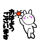 主婦が作ったウサギ デカ文字時々敬語2(個別スタンプ:3)
