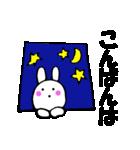 主婦が作ったウサギ デカ文字時々敬語2(個別スタンプ:6)