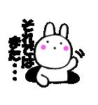 主婦が作ったウサギ デカ文字時々敬語2(個別スタンプ:8)