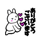 主婦が作ったウサギ デカ文字時々敬語2(個別スタンプ:10)