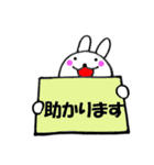 主婦が作ったウサギ デカ文字時々敬語2(個別スタンプ:11)