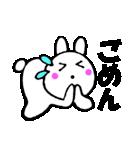 主婦が作ったウサギ デカ文字時々敬語2(個別スタンプ:14)