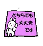 主婦が作ったウサギ デカ文字時々敬語2(個別スタンプ:16)