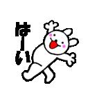 主婦が作ったウサギ デカ文字時々敬語2(個別スタンプ:19)