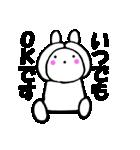 主婦が作ったウサギ デカ文字時々敬語2(個別スタンプ:20)