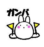 主婦が作ったウサギ デカ文字時々敬語2(個別スタンプ:21)