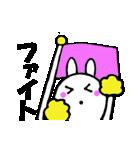 主婦が作ったウサギ デカ文字時々敬語2(個別スタンプ:22)