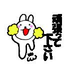主婦が作ったウサギ デカ文字時々敬語2(個別スタンプ:23)