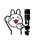 主婦が作ったウサギ デカ文字時々敬語2(個別スタンプ:25)