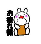 主婦が作ったウサギ デカ文字時々敬語2(個別スタンプ:26)