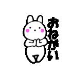 主婦が作ったウサギ デカ文字時々敬語2(個別スタンプ:30)