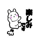主婦が作ったウサギ デカ文字時々敬語2(個別スタンプ:32)