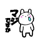主婦が作ったウサギ デカ文字時々敬語2(個別スタンプ:35)
