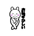 主婦が作ったウサギ デカ文字時々敬語2(個別スタンプ:36)